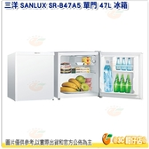 聖誕尾牙 含運含安裝 台灣三洋 SANLUX SR-B47A5 定頻 單門 電冰箱 47L 公司貨