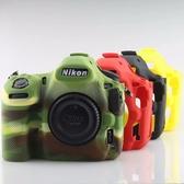相機皮套 尼勝 For 尼康 硅膠套D7500 D3400 D7200 非凡小鋪
