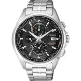 【送米奇電扇】CITIZEN Eco-Drive 鈦金屬光動能電波腕錶-黑x銀/43mm AT8130-56E