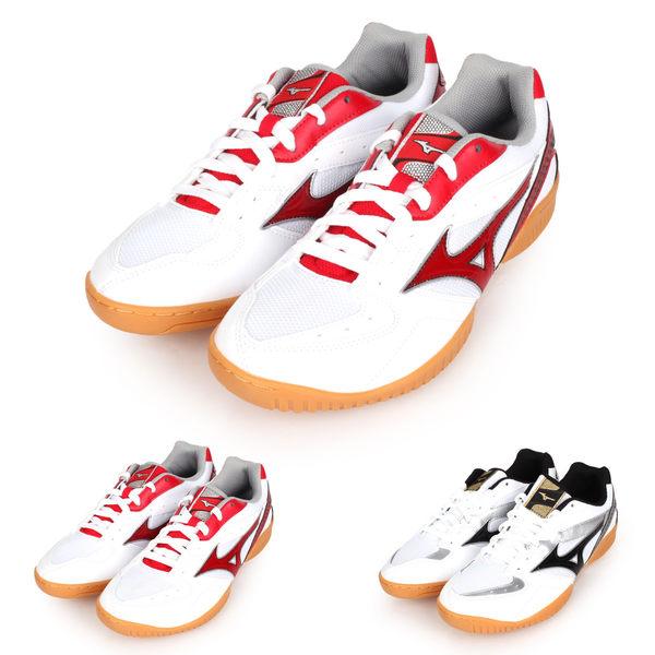 MIZUNO CROSSMATCH PLIO RX4 男女桌球鞋 (免運 乒乓 美津濃≡體院≡