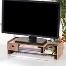 升級版加厚5mm木質電腦螢幕收納增高架 ...