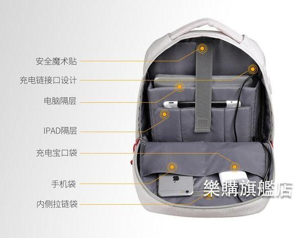 書包男時尚運動潮流後背包正韓大高中學生15.6寸14電腦充電背包女後背包
