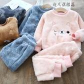 兒童睡衣 2020冬季新款寶寶加絨加厚法蘭絨家居服小孩冬裝保暖居家-超凡旗艦店