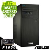 【現貨】ASUS電腦 M840MB i7-8700/16G/1T+480SSD/P1000/W10P 繪圖電腦