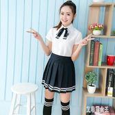 英倫韓版日系校服班服初高中大學生裝水手服學院風男女大碼套裝 EY7233【艾菲爾女王】