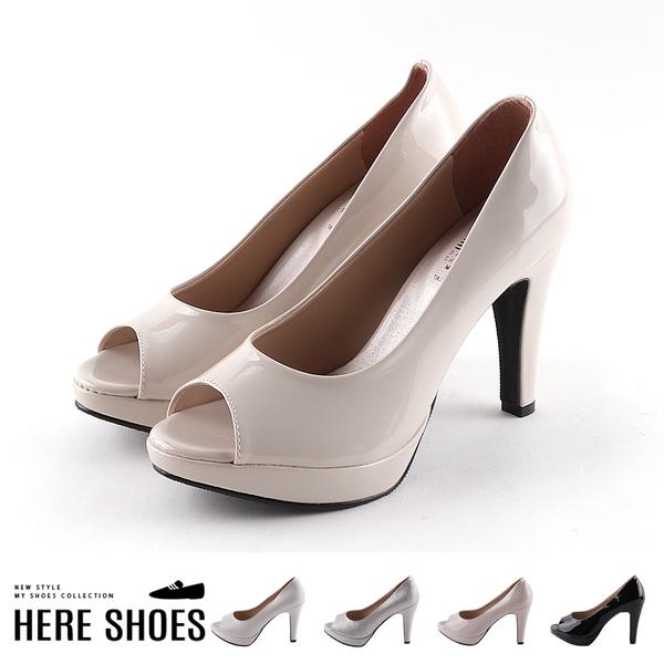 [Here Shoes]跟鞋-前2 後9.5cm 亮面皮質/金蔥 魚口細跟高跟鞋 宴會跟鞋 MIT台灣製-KT867