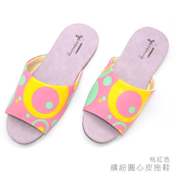 【333家居鞋館】買一送一★繽紛圓心皮拖鞋-桃紅色