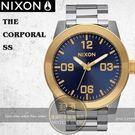 NIXON實體店The Corporal潮流指標超霸腕錶/48mm A346-1922原廠公司貨/極限運動