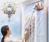 擦玻璃神器可調磁雙面擦高樓家用搽窗戶清洗清潔【極簡生活館】