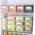 冰箱收納盒 日本進口冰箱收納盒水果保鮮盒...