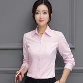 秋季新款粉色襯衫女裝長袖職業上衣正裝寬鬆工裝打底V領OL棉襯衣   依夏嚴選