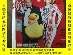 二手書博民逛書店智族GQ罕見2014年11月 封面章子怡,吳宇森Y367923