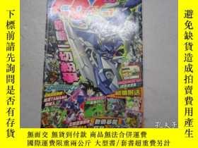 二手書博民逛書店COCO!雙週刊罕見2008年第20期Y24992
