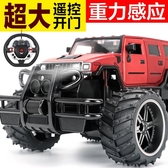 超大型遙控汽車可開門悍馬越野車充電動漂移賽車模型男孩玩具 卡布奇諾HM
