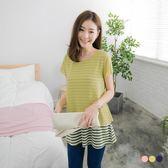 OrangeBear《AB0292》繽粉雪紡拼接橫條紋假兩件式長版上衣.3色--適 XL~5L