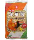 卡賀-雞蛋沙琪瑪(分享包)180gX10包(箱)【0216零食團購】4710774001016