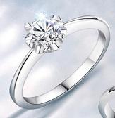 雪花鉆戒仿真鉆石50分1克拉人工鋯石結婚925銀莫桑石戒指女鍍鉑金