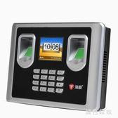 220V 雙指紋式考勤機 指紋打卡機簽到機 免軟件操作打卡器員工簽到機 aj9862『黑色妹妹』