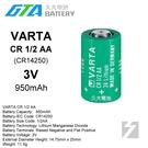 ✚久大電池❚ VARTA CR1/2AA 3V Varta 6127 3680905000540 PLC工控電池 VA1