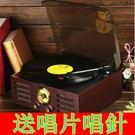 仿古唱片機  老式留聲機  LP黑膠  ...