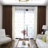 窗簾 簡約現代飄窗成品窗簾北歐風棉麻隔熱遮陽全遮光布料臥室 艾莎嚴選
