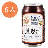 崇德發 天然黑麥汁 易開罐 330ml (6入)/組【售完為止】