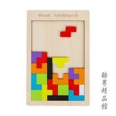 俄羅斯方塊積木拼圖兒童1-2-3-4-6周歲寶寶益智力開發男女孩玩具CY 酷男精品館