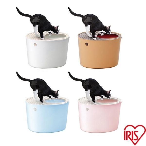 寵物家族-日本IRIS-立桶式防潑砂貓便盆PUNT-530(粉/藍/白/黃)