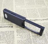 B'BOX抽拉便攜式放大鏡2.5倍/45倍手持閱讀放大鏡高倍鏡帶LED驗鈔 溫暖享家
