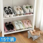 可調節鞋架鞋柜收納鞋架鞋子收納家用雙層鞋架鞋托【奇妙商鋪】