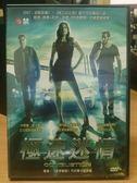挖寶二手片-G12-069-正版DVD*電影【極速迷情】-艾卓安娜烏加特*阿爾貝托阿曼
