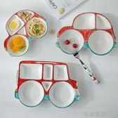 寶寶餐盤兒童餐具陶瓷創意飯盤卡通水果盤子碗可愛家用分隔分格盤 流行花園
