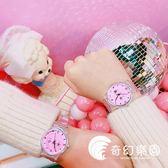 手錶-拉面丸子簡約粉嫩透明手表日系學生軟妹清新腕表百搭休閑少女手表-奇幻樂園