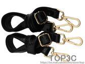 女士雙肩包背帶配件帶黑色書包背包包帶子配件帶寬皮包單肩帶包帶「Top3c」