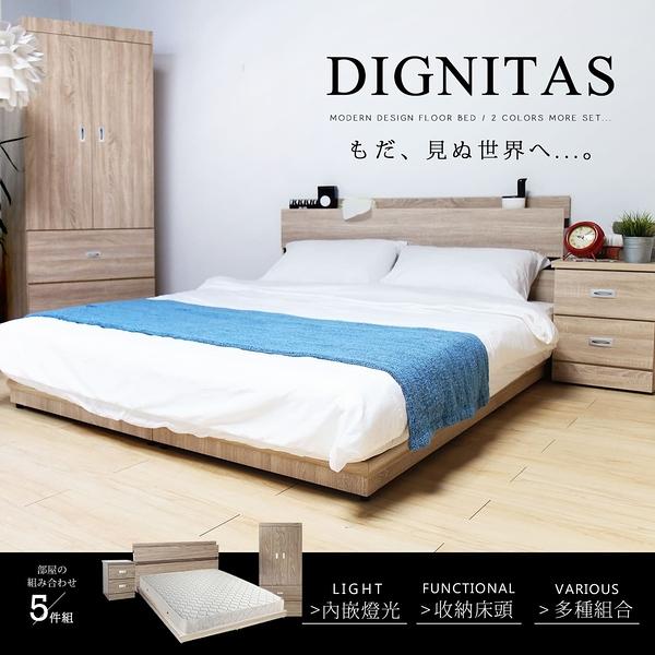 狄尼塔斯雙人5尺房間組/5件式/梧桐色(床頭+床底+床墊+床頭櫃+衣櫃)/H&D東稻家居