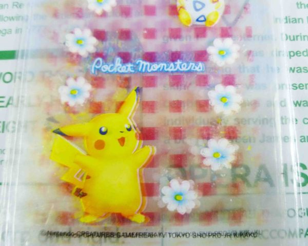 【震撼精品百貨】神奇寶貝_Pokemon~4入夾鏈袋-皮卡丘