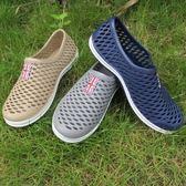 夏季新款男鞋厚底包頭洞洞鞋網狀時尚涼鞋JK91『樂愛居家館』