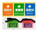 中型防水腰包(透明白色) 可以放隨身重要物品,可觸碰手機螢幕