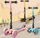 兒童滑板車 兒童滑板車3-6-12歲男女小孩四輪初學者單腳幼兒滑板溜溜TW【快速出貨八折鉅惠】