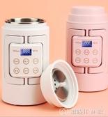 煮粥神器養生電熱杯小型便攜式旅行多功能燉煮燒水壺電熱水杯 創時代3c館