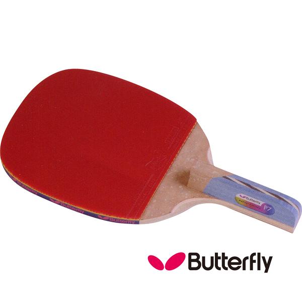 【LAKEIN運動網】Butterfly正板桌拍NAKAMA P-7