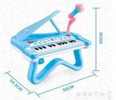 兒童電子琴寶寶早教音樂多功能鋼琴玩具帶麥克風女孩初學1-3-6歲YYP  『歐韓流行館』