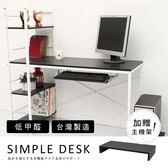 120X48 加贈主機架 雙向層架電腦桌+鍵盤架 工作桌 辦公桌 桌子 書桌 電腦椅 兒童桌 TA016 誠田物集