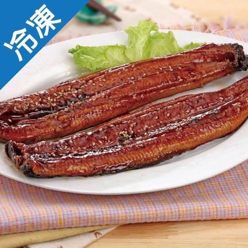 蒲燒鰻250G/包(含醬汁)【愛買冷凍】