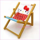 asdfkitty可愛家☆KITTY沙灘椅造型手機座/手機架-日本正版商品