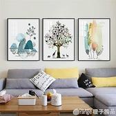 新中式裝飾畫客廳牆面掛畫壁畫簡約沙發背景牆畫餐廳畫臥室三聯畫 (橙子精品)