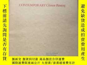 二手書博民逛書店contemporary罕見chinese painting(稀