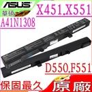 ASUS A41N1308 電池(原廠)-華碩 F551,F551C,F551CA,X451C,X451CA, X551C,X551CA,D550, D550M, A31N1319