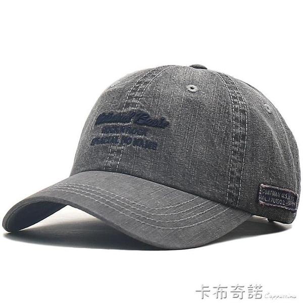 日韓帽子男夏天女男士棒球帽鴨舌帽歐美薄款太陽帽休閒運動帽 雙十一全館免運