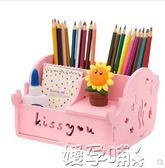 筆筒多 筆筒  小清新學生可愛卡通兒童桌面小收納盒辦公【新品上新】